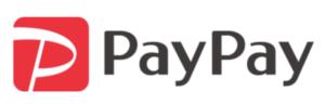 paypay使えます。